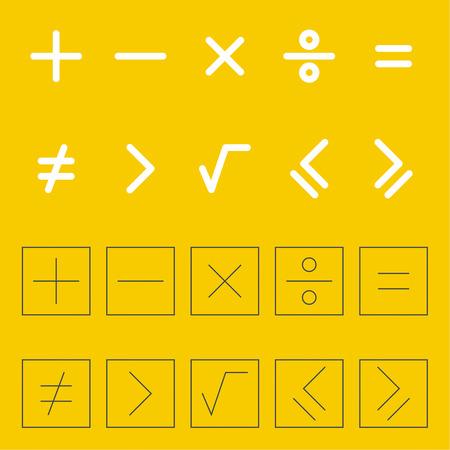 multiplicar: Iconos signos matemáticos. Más, menos, multiplicar, dividir, iguales, radical. Los botones para la calculadora