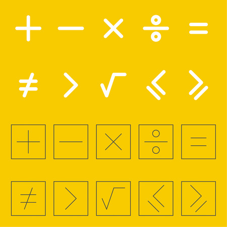 radical: Icons mathematical signs. Plus, minus, multiply, divide, equal, radical. The buttons for the calculator