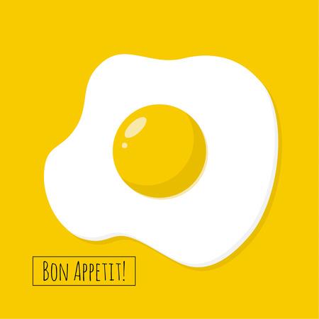 Oeuf frit cuit appétissant avec du blanc et du jaune. Illustration vectorielle du petit déjeuner.