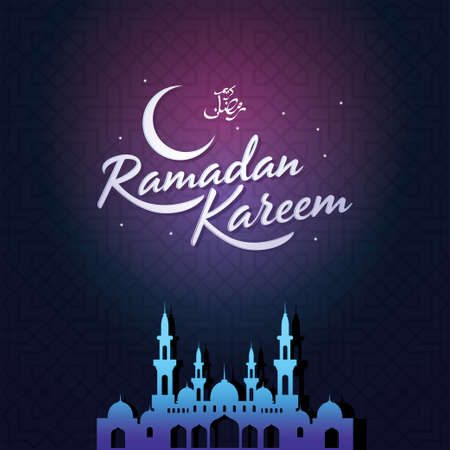 Ramadan Kareem Islamic design background with calligraphy, beautiful vector greeting card