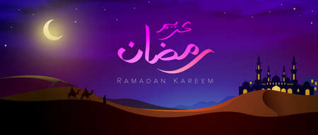 Ramadan Kareem Banner template with camel caravan silhouette on sand dunes