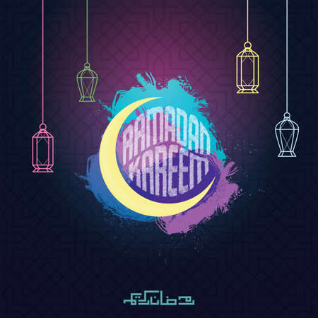 Ramadan kareem islamic design background with splats, beautiful vector greeting card