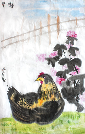 Chinese calligraphy water colour ink painting chicken hen on rice paper
