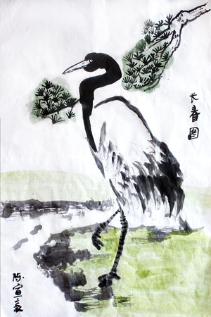 chinese characters: Chinese calligraphy water colour ink painting of a crane by the river on rice paper