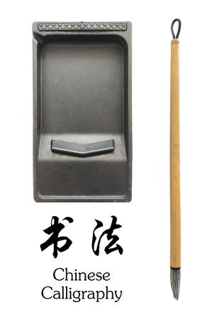 Chinese calligraphy horse hair bamboo bruch and ink stone with Chinese Calligraphy in Chinese characters (Shu Fa) Stockfoto