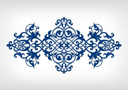 vintage baroque calligraphy border frame card ornament