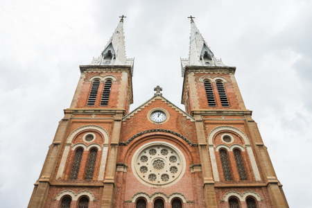 dame: NOTRE DAME Cathedral in Vietnam