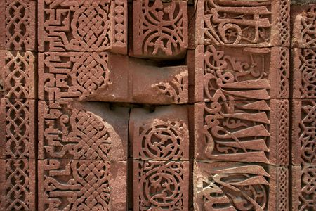 monument in india: Details of a carved stone monument in Delhi, India. Stock Photo