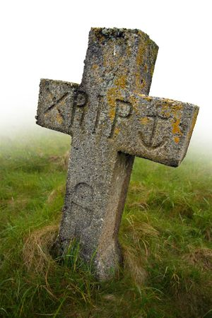 gravesite: Gravestone with the initials RIP carved into it.  Ancient gravesite in South Uist, Scotland.