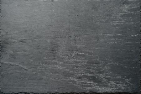arduvaz: Kaba kayrak kaya büyük bir arka plan resmi. Stok Fotoğraf