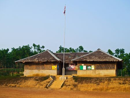 Primary school at  Sangkhla Buri, Kanchanaburi province, Thailand Stock Photo