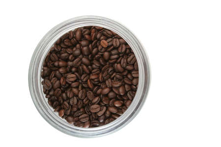 a big jar full of coffee beans, isolated on white  photo