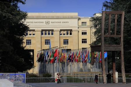 nations: United Nations building Editorial