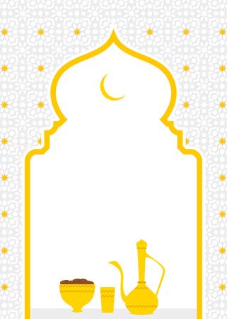 Ramadan iftar invitation card template with copy space