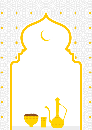 Ramadan iftar invitation card template with copy space Illustration