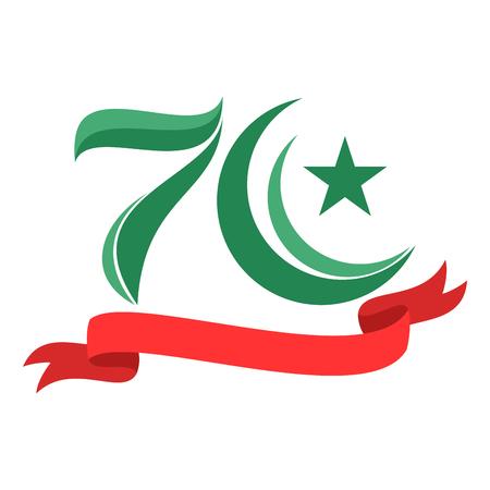 Seventy years independence of Pakistan celebration design