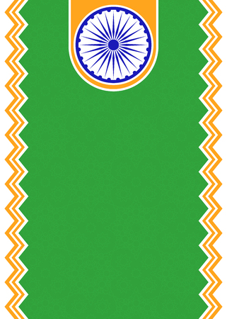 Indian patriotic banner in flag themed colors.