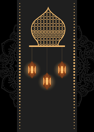 Black and gold islamic ramadan themed banner