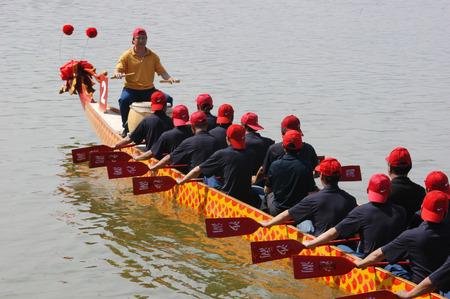 boat race: Dragon boat race