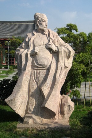 wei: Ancient stone sculpture