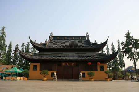 jiangsu: Xuanmiao Temple, Suzhou, Jiangsu, China