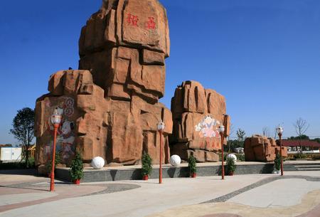 multiplicar: Wu Gu escultura de piedra en la ciudad de Tianjin