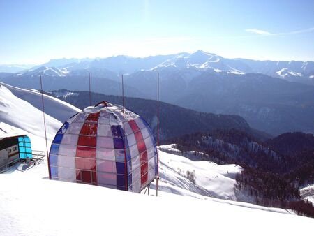 weather-station in mountains in solar weather