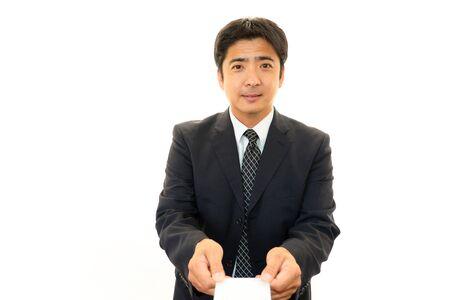 Friendly Business Man photo