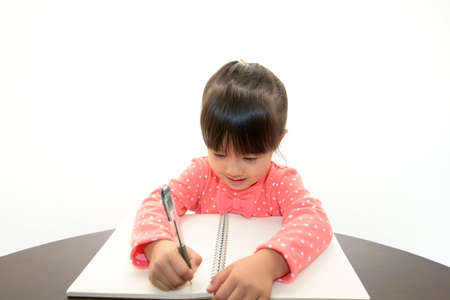 Portrait of little Asian girl Stock Photo - 16931747