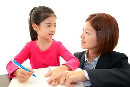 Child Studying 免版税图像
