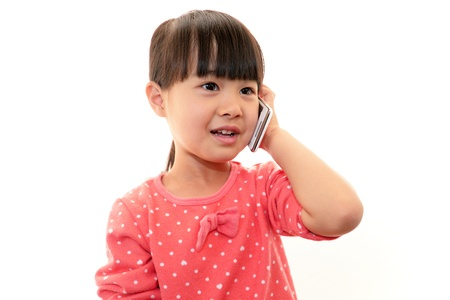 Portrait of little Asian girl photo
