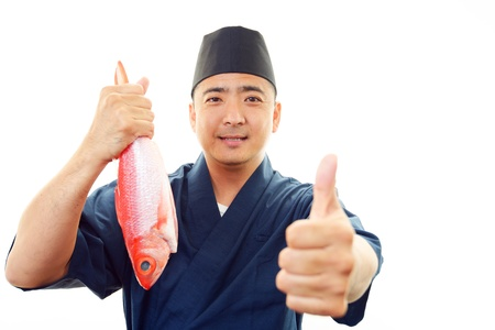 Japanese chef of the smile