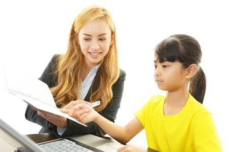 Child Studying photo