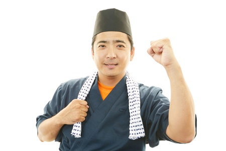 Japanese chef of a depressed expression photo