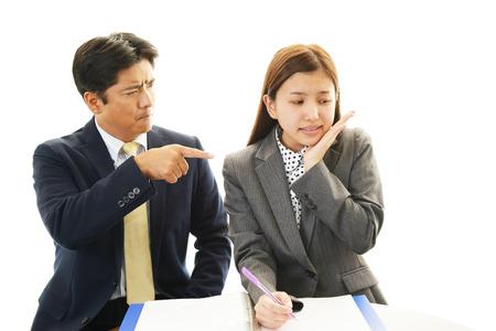 lugubrious: Dissatisfied businessman and businesswomen