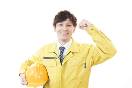 Smiling Worker photo