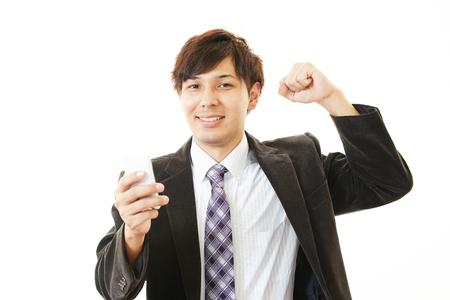 Businessman enjoying success photo