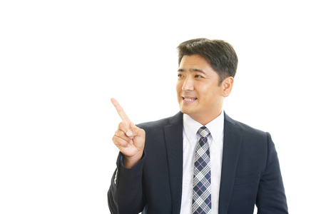 salaried worker: Portrait of a businessman doing a presentation Stock Photo