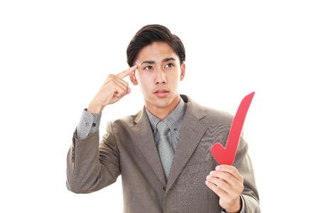 Asian Haken Schikago Wer zieht von 2012