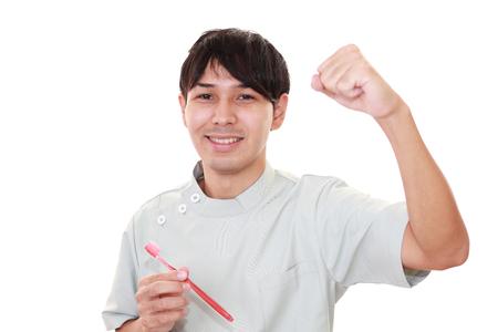 dental hygienist: Smiling Dental hygienist