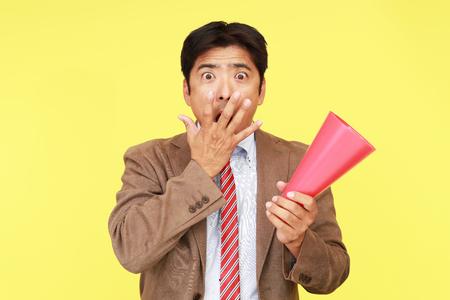 spectating: Surprised Businessman Stock Photo