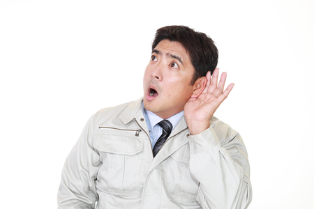 hark: Surprised Asian worker
