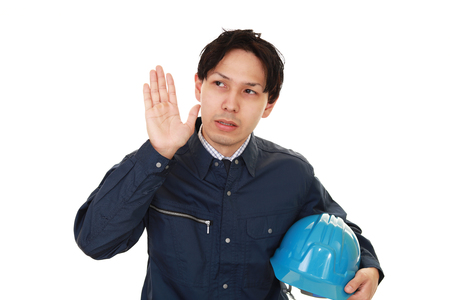 hark: Portrait of a worker Stock Photo