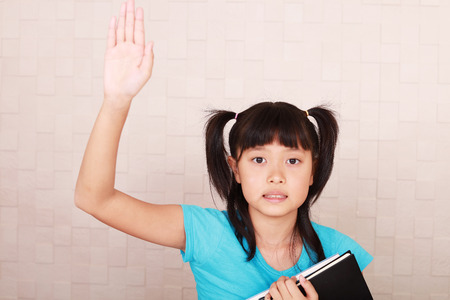Portrait of an Asian schoolgirl Stock Photo