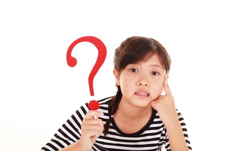 nespokojen: Nespokojená dívka Reklamní fotografie
