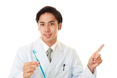 comunicacion oral: Sonriendo higienista dental