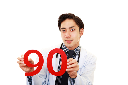 Asian medical doctor with a number