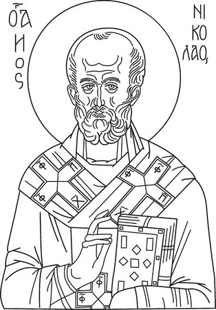 vector icon saint nicholas on white background