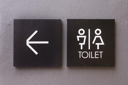 toilete: se�ales de ba�o Foto de archivo