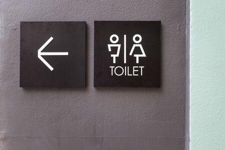 unisex: Unisex restroom in the industrial area